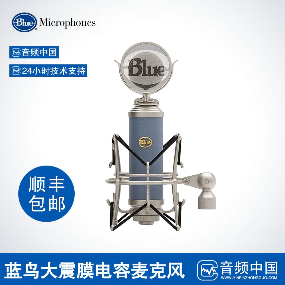 BLUE Bluebird 蓝鸟大震膜电容麦克风录音话筒